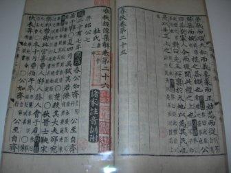 korean translation, korean language