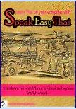 learn Thai easy