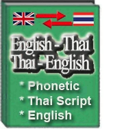 Thai dictionary, Thai translation