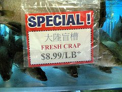 funny translations, chinglish